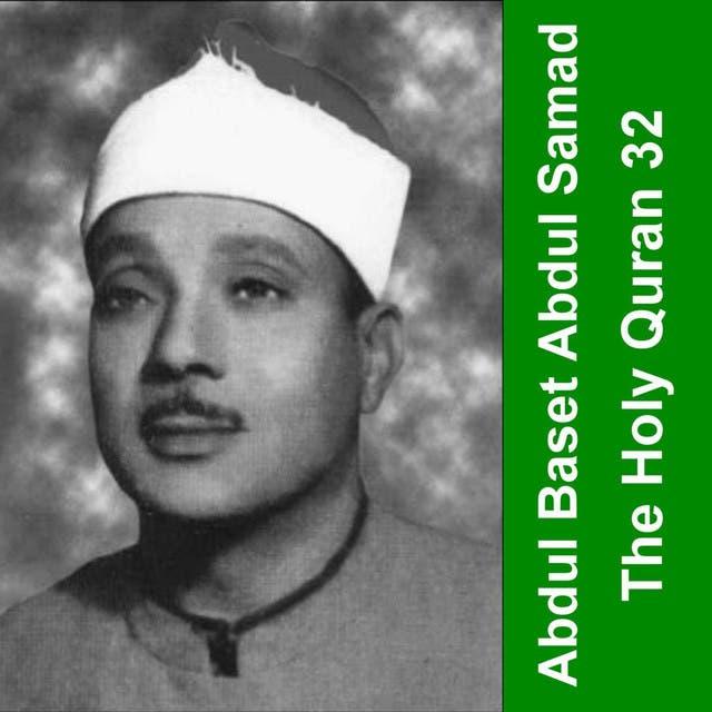Abdelbasset Mohamed Abdessamad image