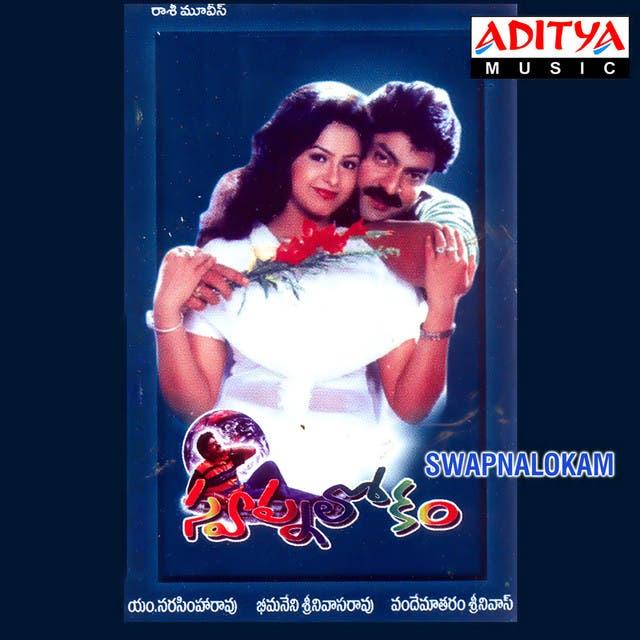 Swapna Lokam (Original Motion Picture Soundtrack)