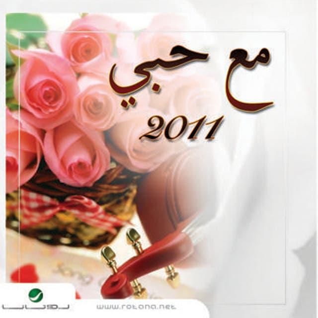 Ma'a Hobi 2011