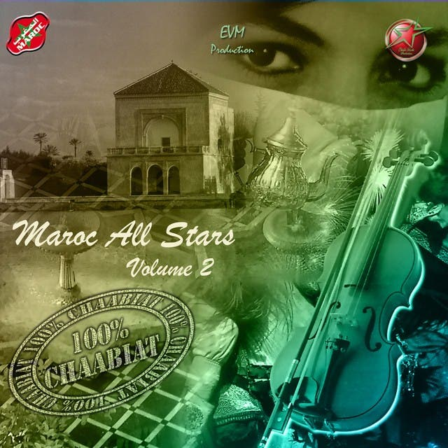 Tamaris Stars
