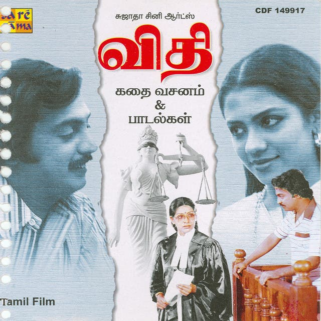 VIDHI - FILM STORY DIALOGUES AND SONGS