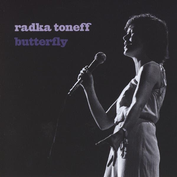 Radka Toneff image