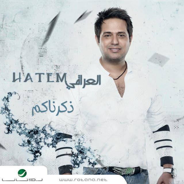 Hatim Al Iraqi