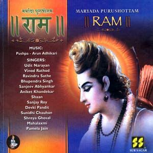 Maryada Purushottam Ram