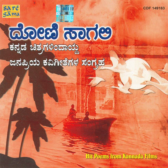 Doni Saagali - Hit Poems From Kannada F