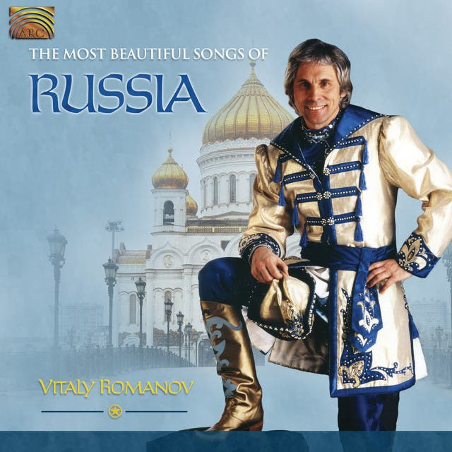 Vitaly Romanov