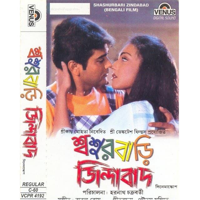 Shashurbari Zindabad (Bengali Film)