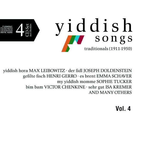 Yiddish Songs - Traditionals (1911-1950) Vol. 4