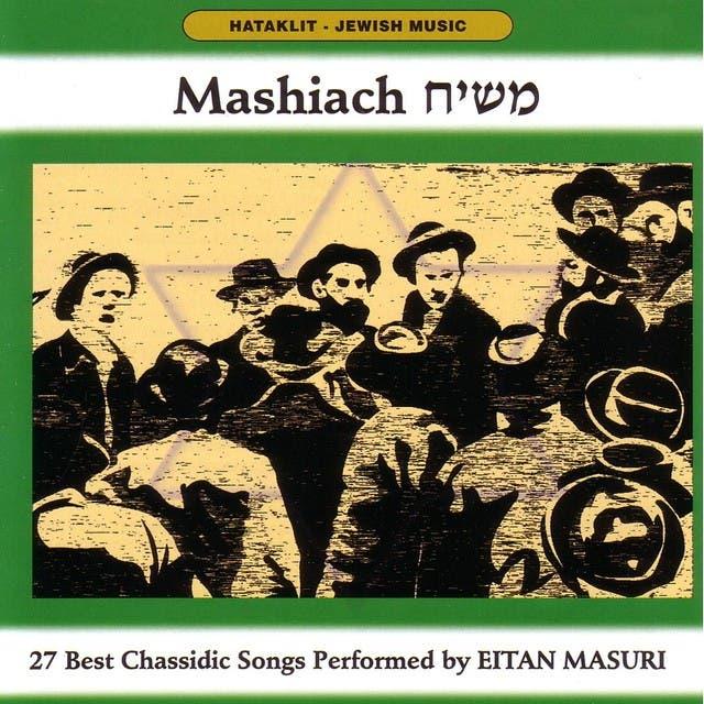 Eitan Masuri