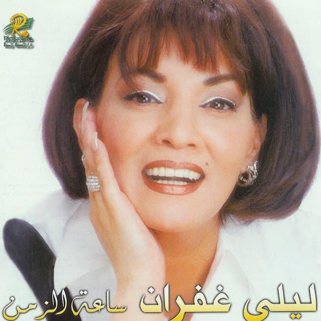 Laila Ghofran image
