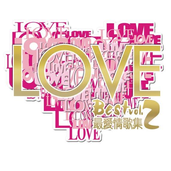Love Best 2