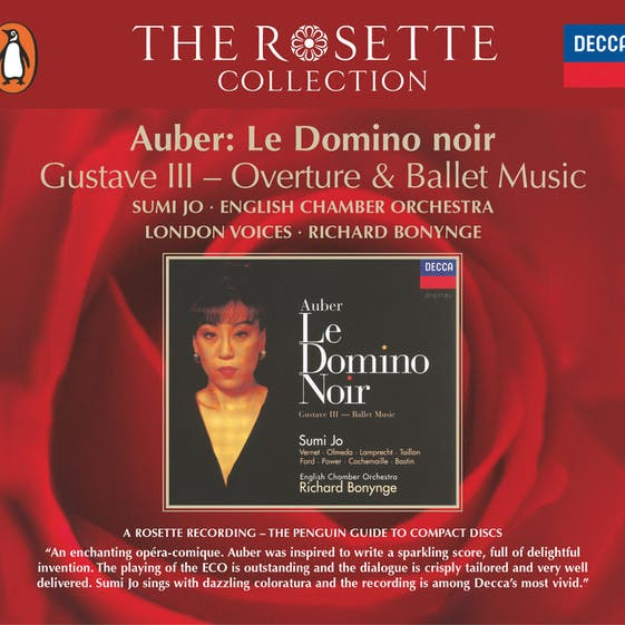 Various Artists & English Chamber Orchestra & Richard Bonynge