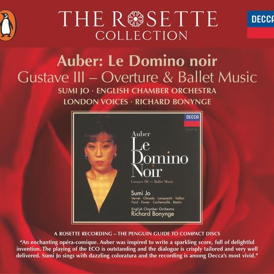 Various Artists & English Chamber Orchestra & Richard Bonynge image