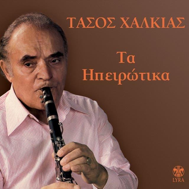 Tasos Halkias
