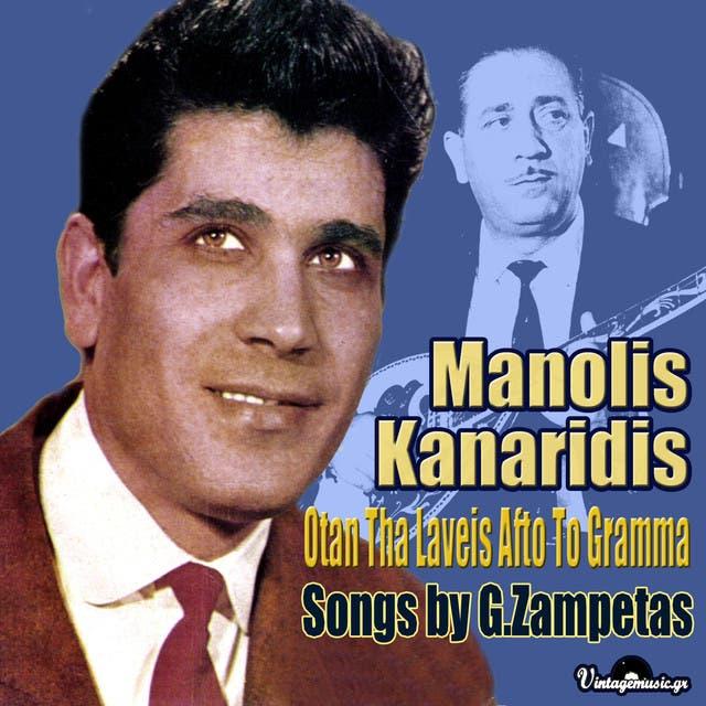 Manolis Kanaridis
