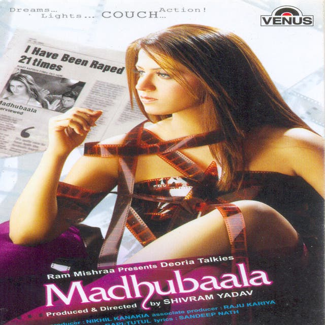 Madhubaala (Hindi Film)