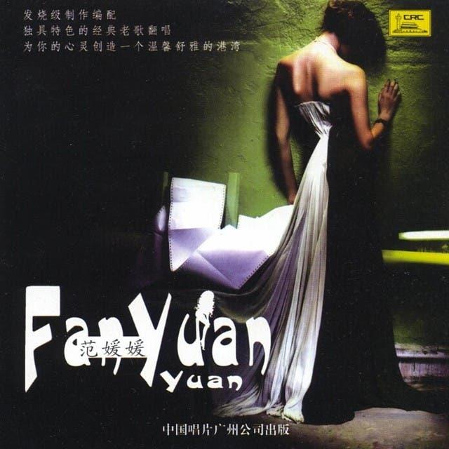 Fan Yuanyuan