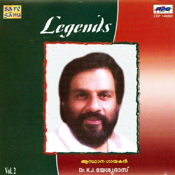 Legends K J Yesudas Vol 2