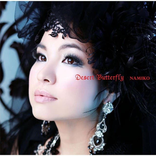 Namiko image