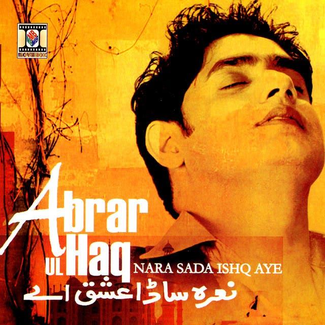 Abrar Ul Haq image