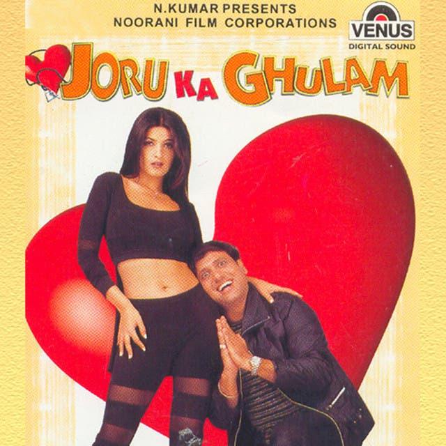 Joru Ka Ghulam (Original Motion Picture Soundtrack)