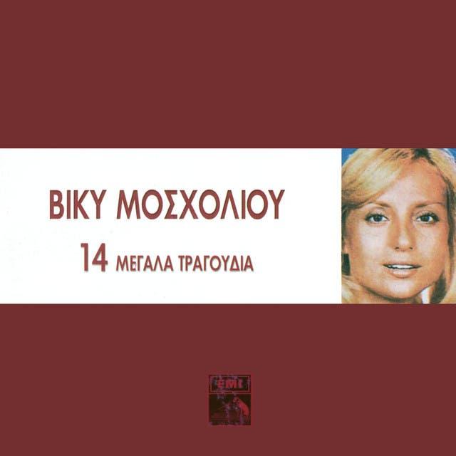 Vicky Mosholiou