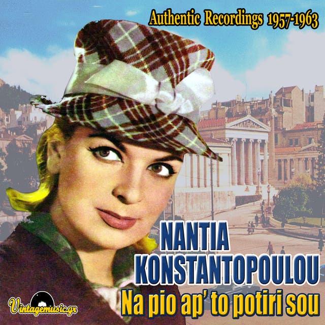 Nantia Konstantopoulou