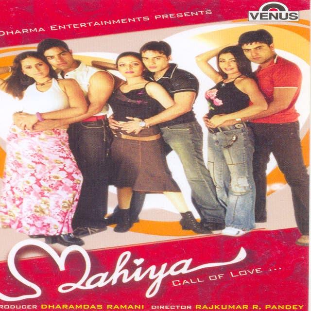 Mahiya (Hindi Film)