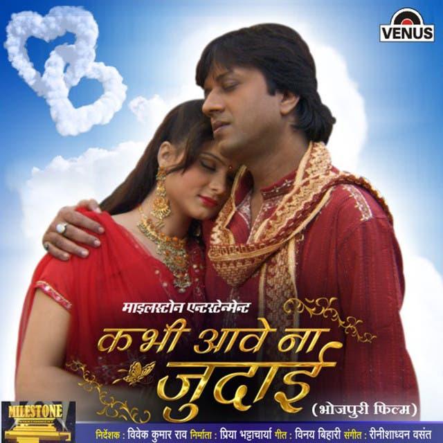 Kabhi Aave Na Judaai (Bhojpuri Film)
