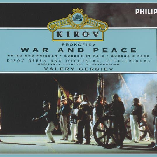Various Artists & Kirov Chorus, St Petersburg & Kirov Orchestra, St Petersburg & Valery Gergiev