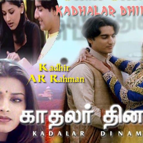 Kadhalar Dhinam