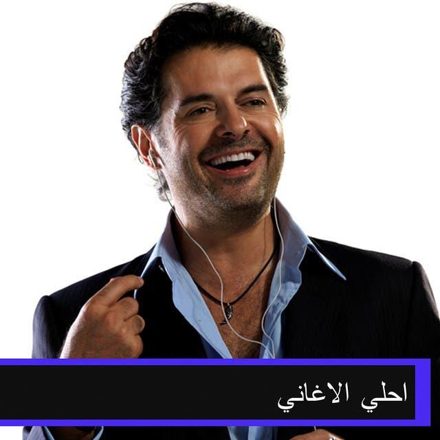 Ragheb Alama image