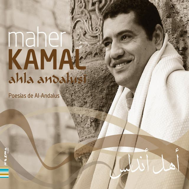 Maher Kamal image