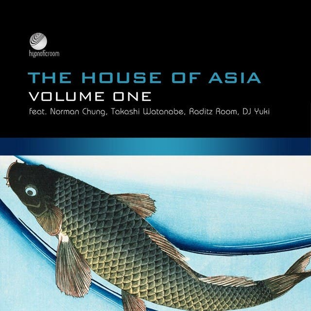The House Of Asia, Vol. 1