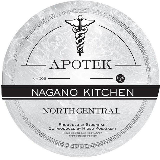 Nagano Kitchen