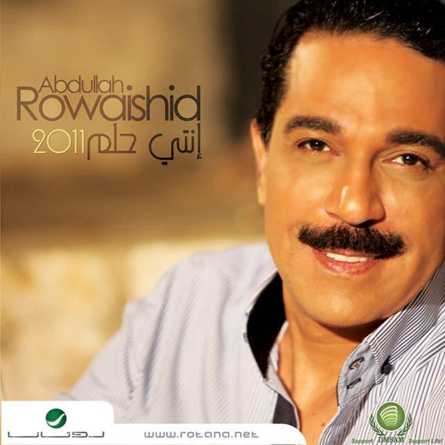 Abdallah Al Rowaishid image