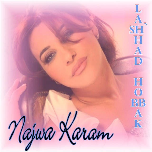Lash`had Hobbak - Single