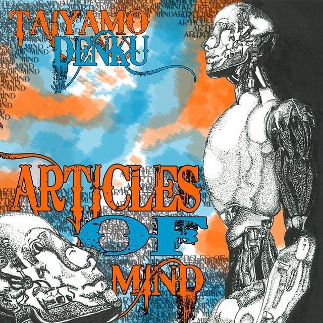 Taiyamo Denku image